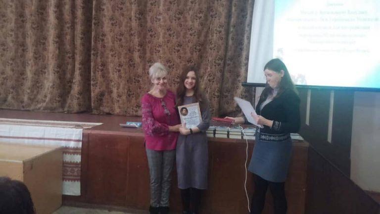 ІІІ місце в третьому етапі ХХ Міжнародного конкурсу з української мови імені Петра Яцика