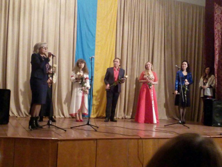 """Концерт """"Пісні Назарія Яремчука"""""""