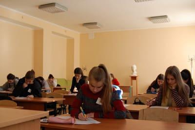Всеукраїнська учнівська олімпіада з трудового навчання (ІІІ етап)