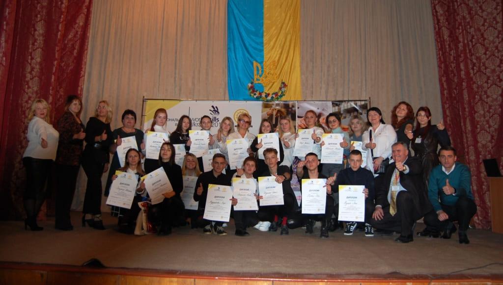 І етап Всеукраїнського конкурсу «World Skills Ukraine Львівщини-2019» за компетенцією «Перукарське мистецтво»